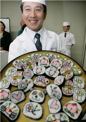 Les japonais et les suhis : la tradition et la culture